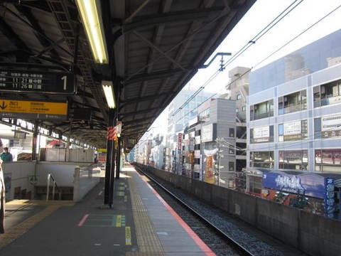 4・両国駅プラットホーム.JPG