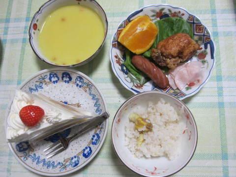 500円食事会.JPG