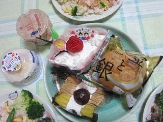 ひな祭り・ケーキ1.JPG