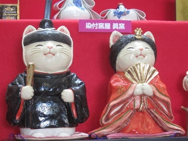 ネコびな様・1.JPG