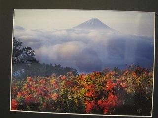 写真展・富士と紅葉.JPG