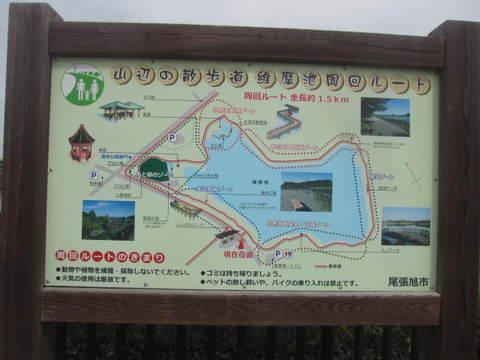 山辺の散歩道標.JPG