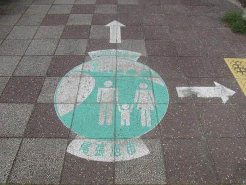 山辺の散歩道標1.JPG