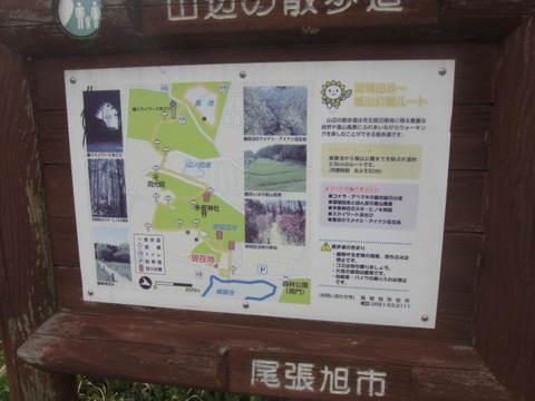 山辺の散歩道標2.JPG