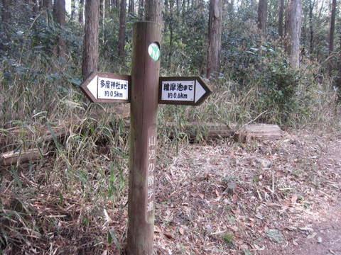 山辺の散歩道標3.JPG