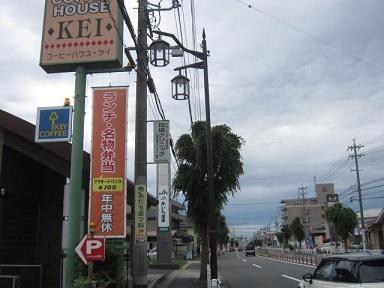 渋川町.JPG