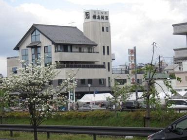 瀬戸の街.JPG