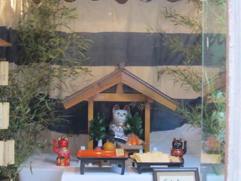 瀬戸ネコ神社.JPG
