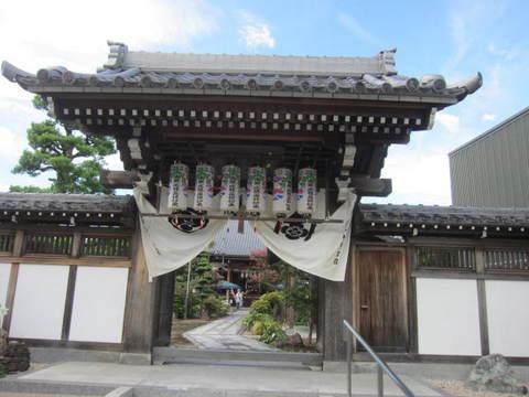 福田寺・山門1.JPG