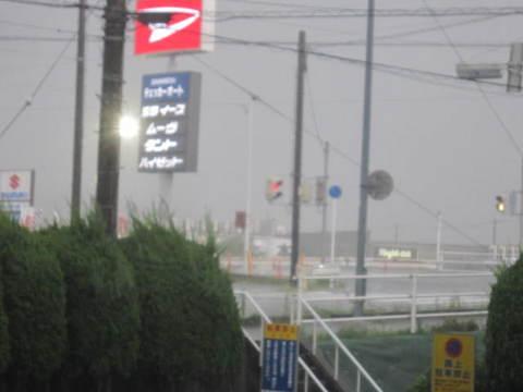 雷雨・1.JPG