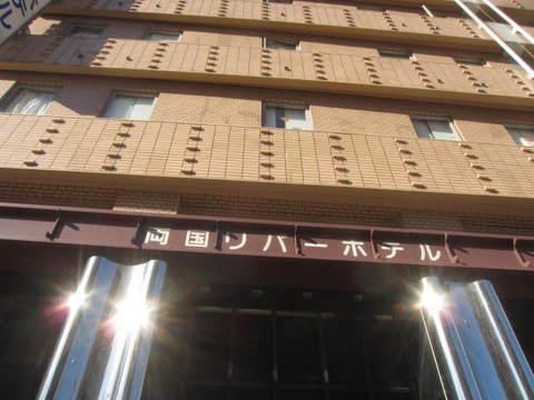 2・ホテルリバー.JPG
