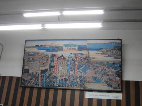 2・両国駅2.JPG