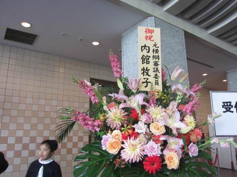 2・国技館祝花.JPG