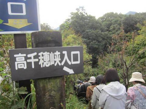 2-3・高千穂峡.JPG