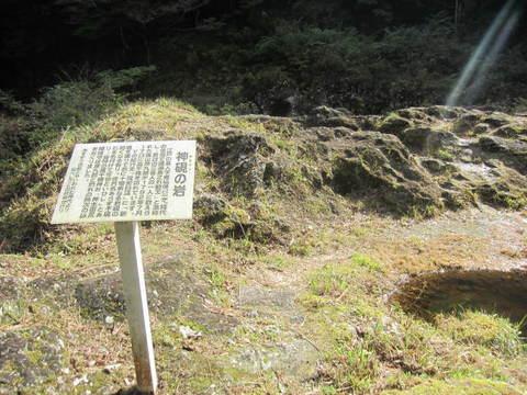 2-3・高千穂峡4-3硯岩1.JPG