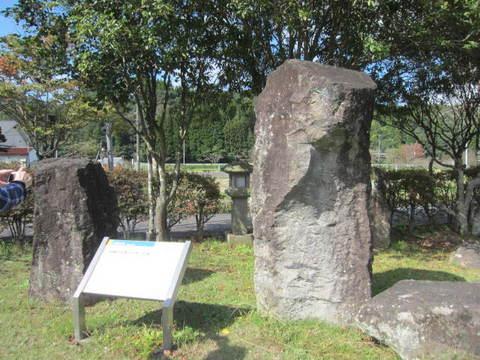 2-4・原尻郷岩.JPG