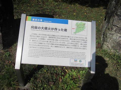 2-4・原尻郷岩標.JPG