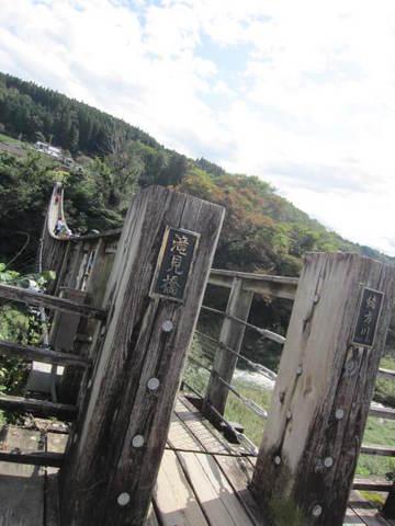 2-4・1原尻吊り橋.JPG
