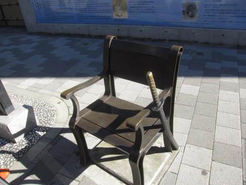 3・勝海舟公園椅子と刀.JPG