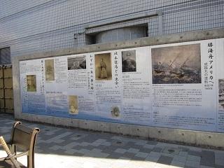 3・勝海舟公園標2.JPG