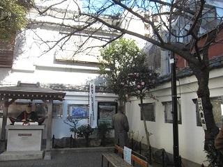 3・吉良邸跡中庭.JPG