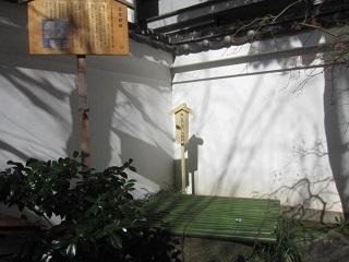 3・吉良邸首洗い井戸.JPG