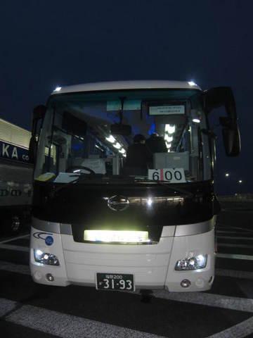 3-8・小倉に棟方バス.JPG