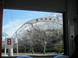 Nバス道中.JPG